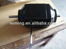electric indcution motor 3000r/min 200W OEM