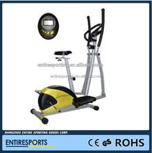 Online home magnetic elliptical trainer