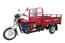 2014 year 175cc/200cc/250cc dump three wheel motorcycle/dump tricycles/ zongshen rickshaw