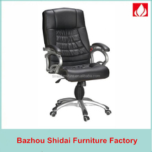 Hot Sale Modern Leather Office Chair Specification Of Swivel Chair SD-631