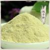 /product-gs/2015-high-quality-mca-root-providing-energy-maca-powder-1744482217.html