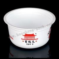 750ml disposable PP plastic wholesale bowl