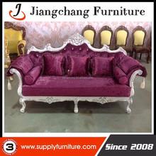 2015 Luxury Modern Design Neoclassical Fabric Sofa JC-SF03