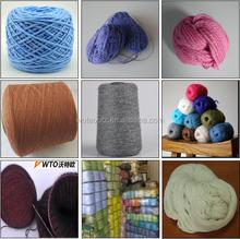 16NM/2 80% Acrylic 20% Wool Yarn for Knitting Mixed Yarn