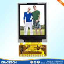 1.8 inch imac touchscreen OEM and ODM