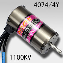 2013 hot sale! racing motor 4-pole B4074 sensorless parts for brushless electric monster truck