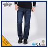 2014 latest fashion slim ski jeans pants and brand brand jeans