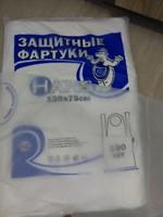 Disposable Plastic Apron plastic aprons for adults