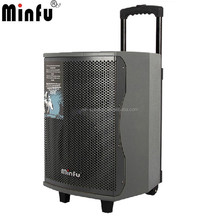 High quality 80W outdoor speaker with new design