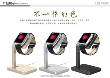 USAMS New Design Aluminum Stand For Apple Watch Charging Stand