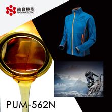 NANPAO High Quality Liquid Spray PUR Glue For Textile application