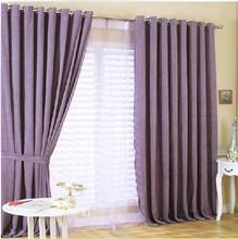 Chenille Fabric Elegant Design Curtains for Living Room