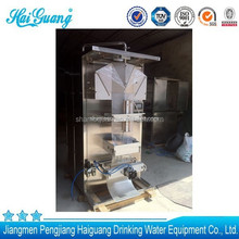 Top quality best price water pack 2 line water sachet packing machine