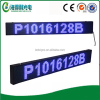 P10 moving track led display outdoor led screen signs commercial advertising led display signs