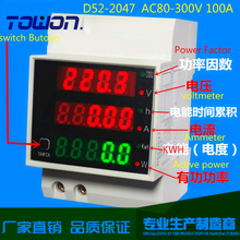 Din rail LED AC 80-300V 0-100.0A voltmeter ammeter display active power and power factor time Energy meter voltage current