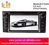 car multimedia player audio car system gps