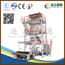 high production small rotational molding machine