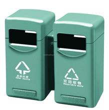 2015 fibergrass rectangular double garbage can
