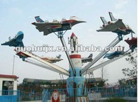 amusement parks airplane