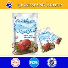 4g/ pc HALAL Beef flavour Seasoning Cubes