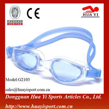 Cheapest fit to all silicone protective swim goggles