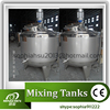 soap making machine\New type of innovative products lotion mixer cosmetic machine