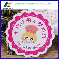 Newly 2016 cheap adhesive label printing paper for food