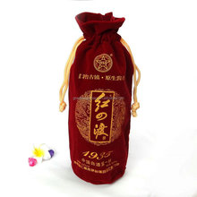 Wholesale superior quality custom velvet wine bags