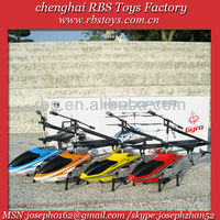 radio control metal best indoor easiest rc model helicopters nz