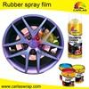 Carlas 400ml colorful car rubber paint spray chrome color handmade plasti