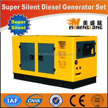 Yuchai diesel generator set power electric dynamo power generator 380v diesel 20kw