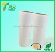 Transparent glossy Bopp thermal lamination film/2015 Bopp thermal laminating film coating EVA glue glossy