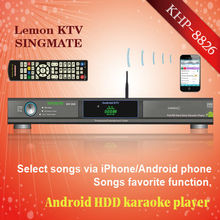Android Porfessional Lemon KTV product with HDMI 1080P ,Select songs via iPhone/Android phone