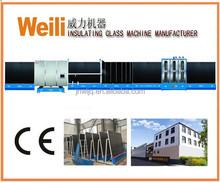 LBZ2500PC Auto Insulating Glass Machin for sale
