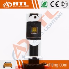 ATL Easy installtion electric bicycle conversion kit h7 auto led headlight