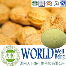 Herb extract Peanut shell extract/Luteolin 99%/Groundnut Shell Extract/Protect Vascular Free sample