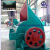hammer mill for sand from China PC 600*400