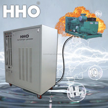 CE Certification solar air to water generator saving fuels