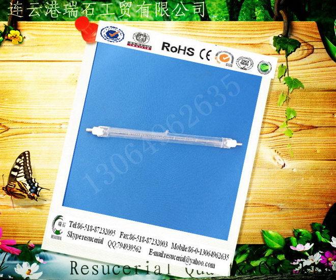 heating elements halogen heating lamp(RE302 TW)077