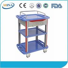 MINA-MT750E3 three layers ABS portable hospital medical utility cart trolley