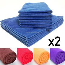 2x Microfibre bath or hand towels for sports, travel, gym, bath,multifunctional