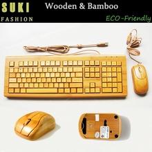 Bamboo mechanical keyboard laser keyboard gaming keyboard