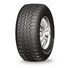 China manufacturer car tyres/Winter tyres/ SUV, UHP, PCR tires