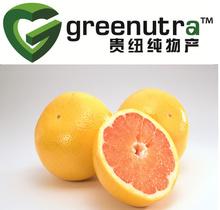 GMP manufacturer supply grapefruit seed extract / naringenin / naringin