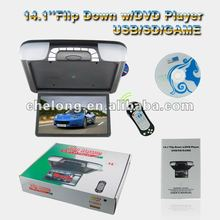 2012 hot 14 inch video game supported TFT LCD car dvd