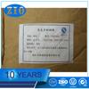 Cheaper price isomalt Supplier in China.
