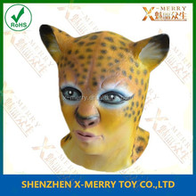 X-MERRY Rubber Avatar Styled Lepoard Mask Halloween Party Fancy Dress Canival/Masquerade Costume Prop