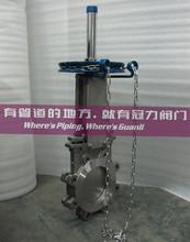Chain wheel knife gate valve