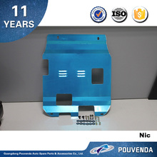 Engine skid plate For Mitsubishi ASX 2011 Hood guard cover ,Auto accessories from pouvenda