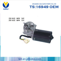 High Quality And Reliable Truck Dc Wiper Motor Brushes 12V